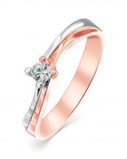 Diamantni zaročni prstani